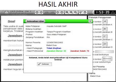 Tampilan Soal Ukg Online 2012 Sahden Girsang