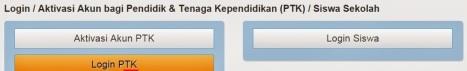 1. login PTK